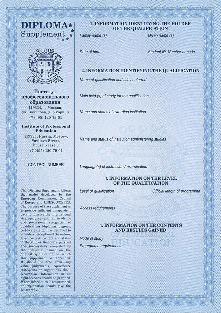 mba proffesional Управление рисками Образец диплома mba ИПО