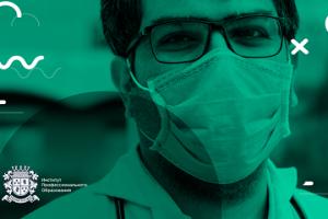 При каких условиях врач имеет право отказаться от пациента?