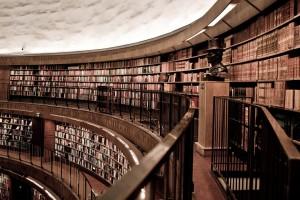 Библиотечно-педагогическая деятельность
