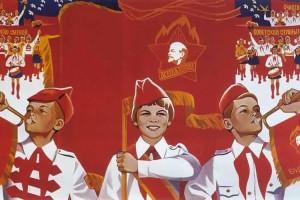 В Москве более 700 школьников приняли участие в праздновании Дня пионерии