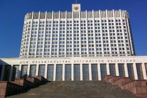 Итоги выборов президента РФ