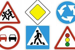 В российских школах прошла Неделя безопасности дорожного движения