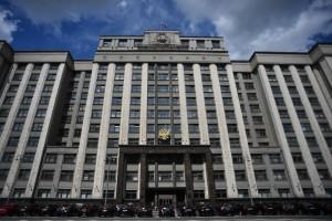 Госдума приняла в третьем чтении закон о приоритете в предоставлении отпуска многодетным родителям