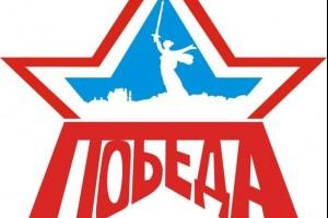 В отборочных состязаниях Всероссийской военно-спортивной игры «Победа» участвовали более 130 тысяч юношей и девушек