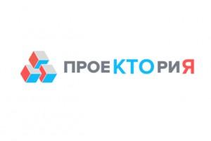 Президент РФ Владимир Путин подписал распоряжение о проведении Всероссийского форума «Проектория» в Ярославле в 2018 году