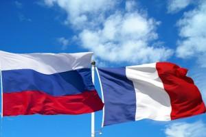 В Москве открылся Российско-французский фонд исторических инициатив