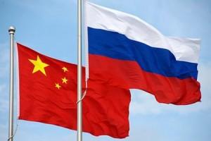 Русское географическое общество объявляет о старте Всероссийского конкурса на участие в научно-просветительской программе для молодых специалистов на территории Северо-Восточного Китая