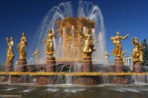 В Москве на ВДНХ создадут ландшафтный парк, парк аттракционов и детский технопарк