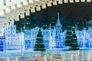 На ВДНХ открылся «Город зимы», сообщил Мэр Москвы Сергей Собянин