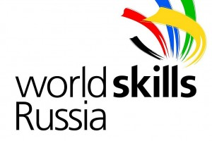 В Москве стартовал финал II Национального межвузовского чемпионата «Молодые профессионалы»