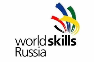 В Подмосковье стартовало обучение по компетенции «Преподаватель младших классов» с учетом стандарта WorldSkills